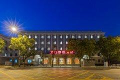 北方朗悦酒店(北京金融街店)