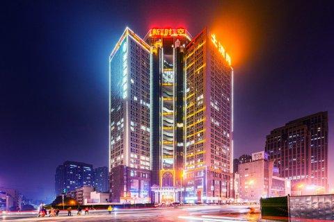 盖亚国际酒店(长沙黄土岭地铁站店)