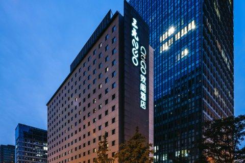 北京三元桥CitiGO欢阁酒店