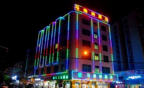 藤县马维纳酒店