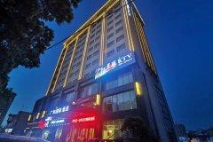 岳阳广和国际酒店