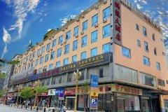 广州鹤龙大酒店