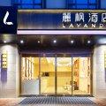 麗枫酒店(昆明滇池国际会展中心店)