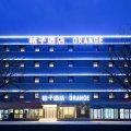 桔子酒店(北京通州九棵树店)