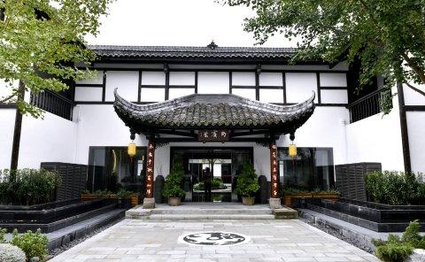 广元葭萌驿酒店