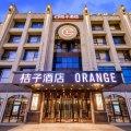 桔子酒店(北京欢乐谷富力又一城店)