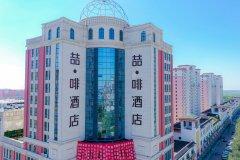 喆啡酒店(唐山海港龙泽国际店)