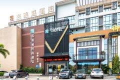 广州名骏威酒店