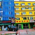7天连锁酒店(北京黄村兴政街店)