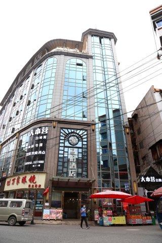 安顺马町酒店