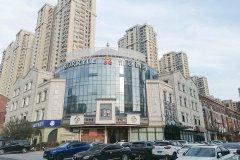 武汉铂越酒店
