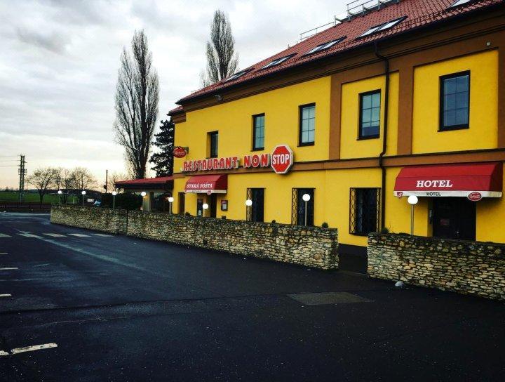 斯塔拉波斯塔酒店(Hotel Stará Pošta)