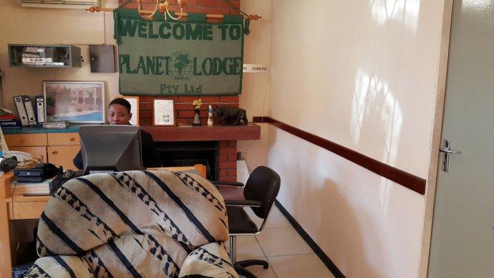 行星旅馆 1(Planet Lodge 1)