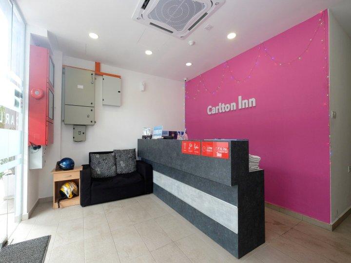 武吉免登 UBI 卡尔顿旅馆(OYO 89492 Carlton Inn Bukit Ubi)