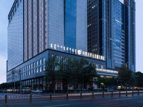 内蒙古开元名都大酒店