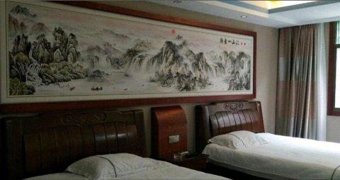 花垣十八洞大酒店