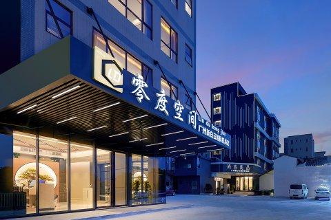 零度空间酒店(广州新白云国际机场店)