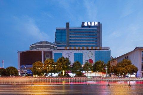 橙果酒店(长沙火车站地铁口店)