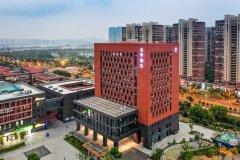 全季酒店(南京仙林万达茂店)