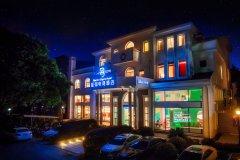 上海蓝弧电竞酒店