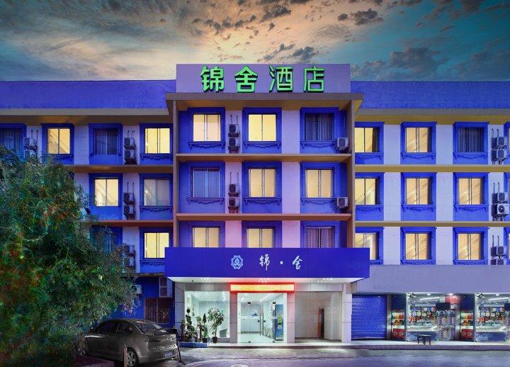 桂林锦舍酒店