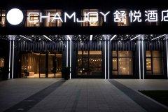 舒悦酒店(杭州同协路地铁站店)