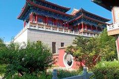 天津盘山书院