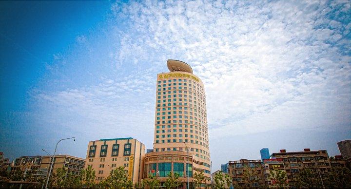 武汉五月花大酒店