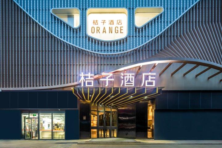 桔子酒店(青岛北站四流南路店)