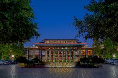 阆中锦元张飞国际酒店