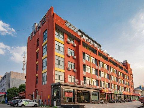 星程酒店(南京江宁开发区将军大道店)
