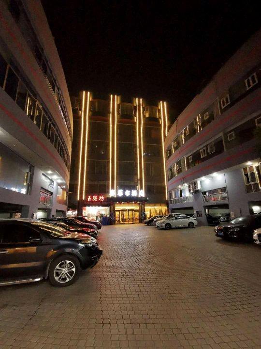 重庆赛菲尔酒店