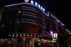 瑞金红五星酒店