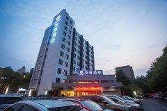 南昌G花园酒店