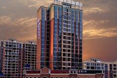 怀化湖天国际酒店
