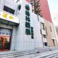 格林豪泰智选酒店(北京朝阳区郎辛庄地铁站店)
