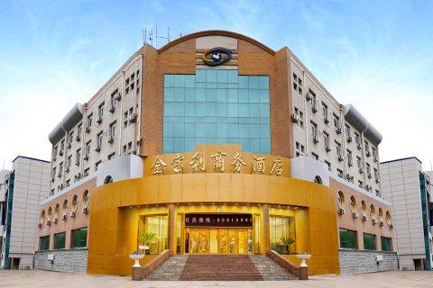 哈尔滨金宝利商务酒店