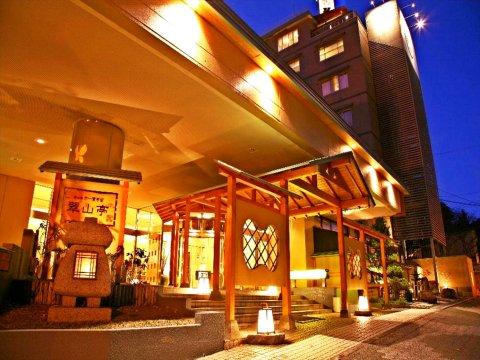 定山溪翠山亭酒店(Jozankei Daiichi Hotel Suizantei)