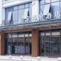 如家商旅酒店(杭州火车南站店)