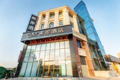 希岸酒店(南昌瑶湖奥体中心店)