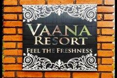 法安娜度假酒店(Vaana Resort)