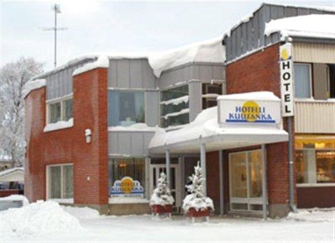 库珊卡酒店(Hotel Kuusanka)