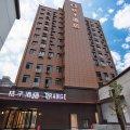 桔子酒店(北京燕莎新源里店)