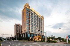 维也纳国际酒店(醴陵渌江新城高铁站店)