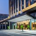 潮漫酒店(天津滨海国际机场店)