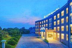 白玉兰酒店(东台沿海经济区店)