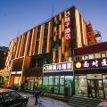 桔子酒店(北京黄村高米店北地铁站店)