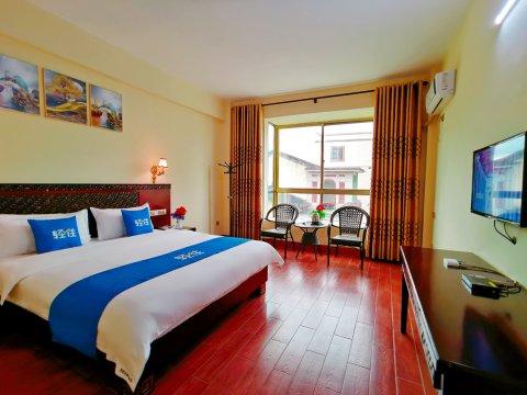 乐东皇室度假酒店