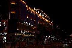如家商旅酒店(锦州火车站店)