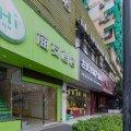 海友酒店(杭州西湖河坊街店)